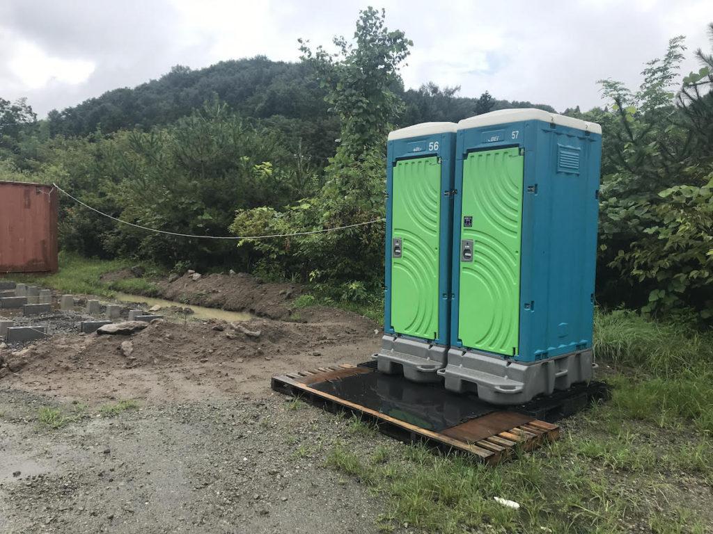 沼田 キャンプ
